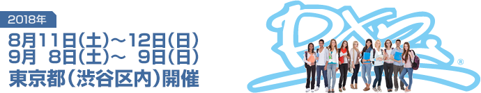 seminartop_img_20180811-0909_tokyo.png