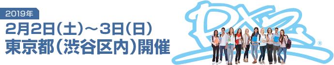 seminartop_img_20190202-0203_tokyo.png