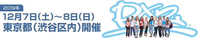 seminartop_img_20191207-1208_tokyo.png