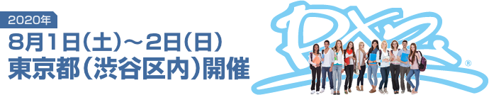 seminartop_img_20200801-0802_tokyo.png