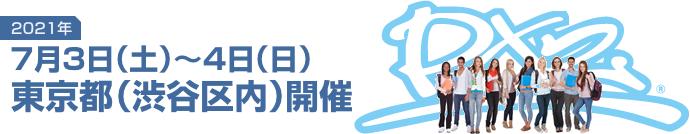 seminartop_img_20210703-0704_tokyo.png