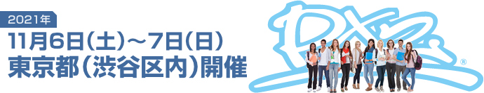 seminartop_img_20211106-1107_tokyo.png