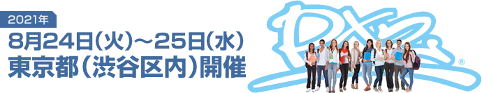 seminartop_img_20210824-0825_tokyo.png