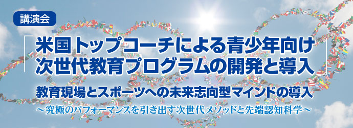 bwf_151211_top.jpg